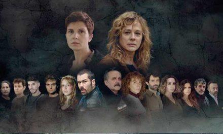 ¿Cuántos capítulos tiene 'Néboa', la serie de La 1?